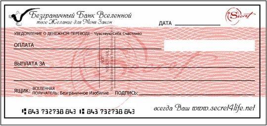 Образец бланка товарный чек в формате word answerspisok.
