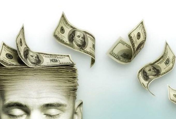 Почему никогда нельзя сожалеть по поводу недостатка или утраты денег