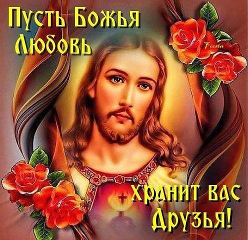 СКАЖИ СПАСИБО БОГУ ПЕРЕД СНОМ…