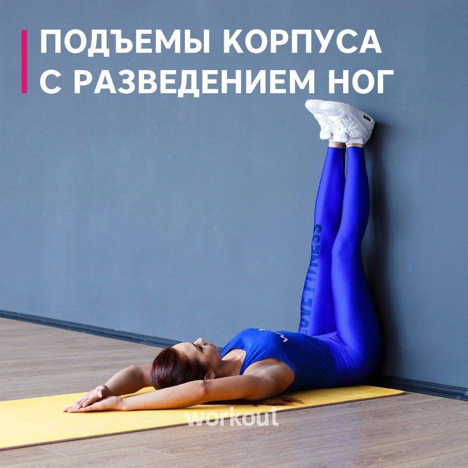 """5 упражнений для эффективной прокачки всех """"нужных"""" женских зон"""