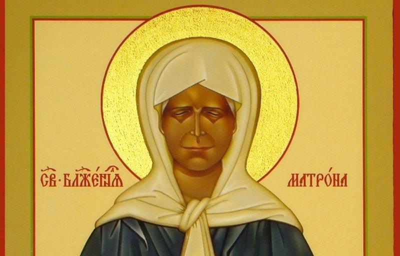 Мудрые заветы и напутствия от святой Матроны, которые помогают каждому! Соблюдайте и будет вам счастье!