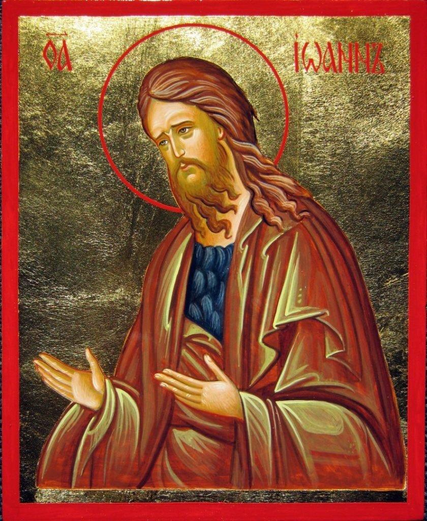 Сильнейшая молитва Иоанну Крестителю