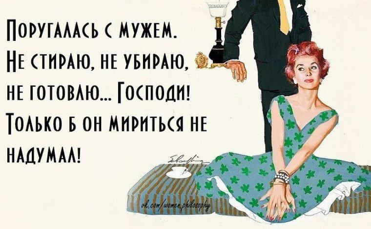 Жена так ответила на обидный тост мужа, что он онемел!
