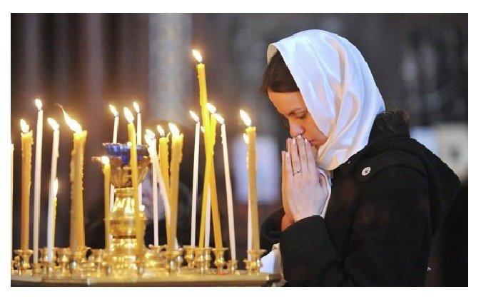 Молитва о прощении грехов очень сильная