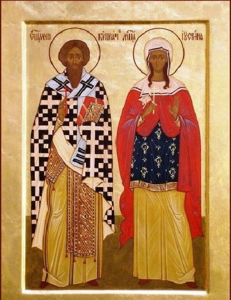 Молитва Иустиньи и Киприану от колдовства, чародейства и заговоров