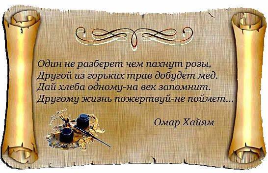 Самые мудрые и полезные советы из жизни!