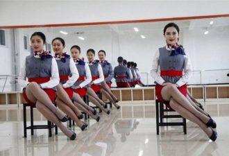 Не каждый спецназовец сможет стать китайской стюардессой. Там такой отбор, что у меня аж челюсть выпала…  Поделиться на Facebook ВКонтакте