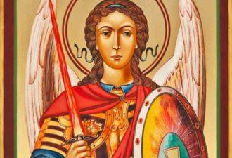 Сильнейшая Защита От Всех Бед — Молитва Архангелу Михаилу…