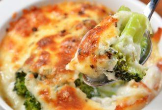 Запеканка из брокколи с твердым сыром