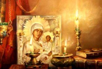 Самый сильный 77 Сон Пресвятой Богородицы. Оберегает от любой беды отменяет любой негатив!