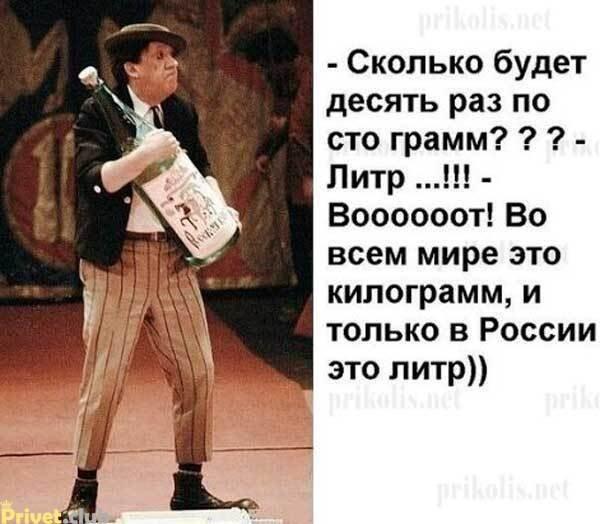 Без юмора жить нельзя!!!