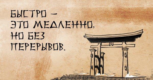 50 японских пословиц, которые острее лезвия ножа. Мудрость тысячелетий в словах...