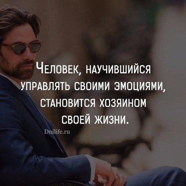 Лучшие цитаты на каждый день. Глубочайший смысл в простых словах!