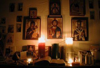 Заговор от сглаза(молитва)