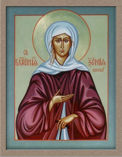 День памяти блаженной Ксении Петербургской. Молитва Святой Праведнице