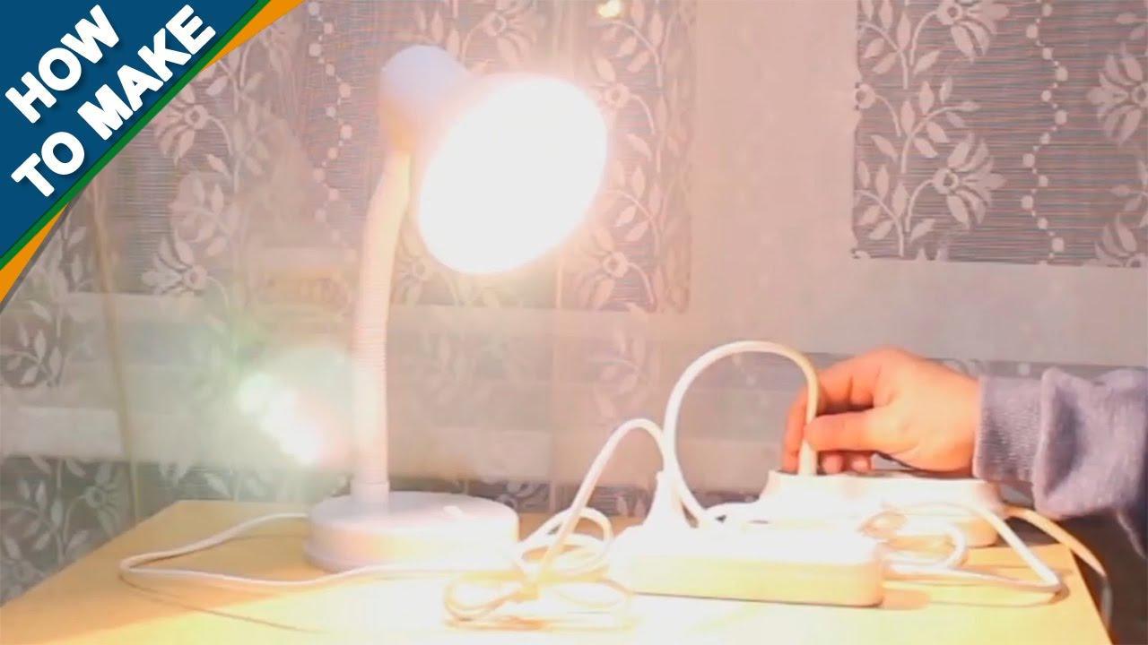 Как сделать бесплатный свет. Это удивительно!
