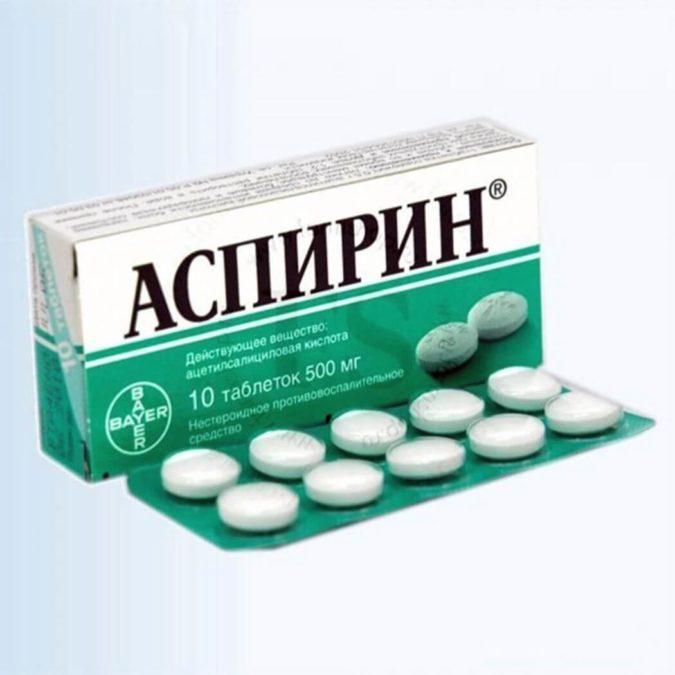 10 ситуаций, в которых вас спасет самый обычный аспирин