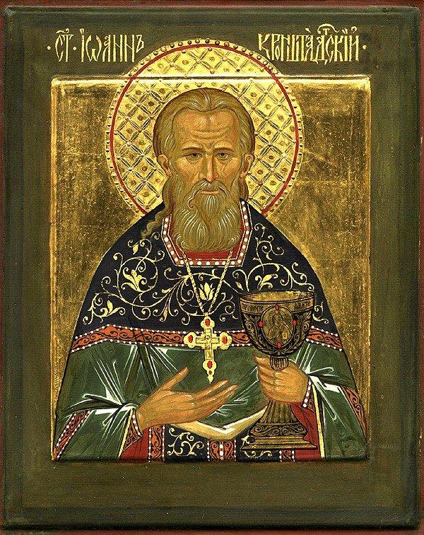 Молитвенное прошение о помощи Божией в исправлении жизни и утверждении в добродетели св. Иоанна Кронштадтского