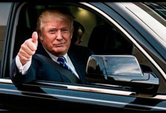 С Барского Плеча: Почему Дональд Трамп Подарил Русскому Таксисту Квартиру В Нью-Йорке?