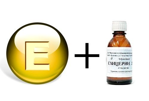 Каждый день за час до сна наносите на лицо смесь глицерина и витамина Е... Морщин не будет!