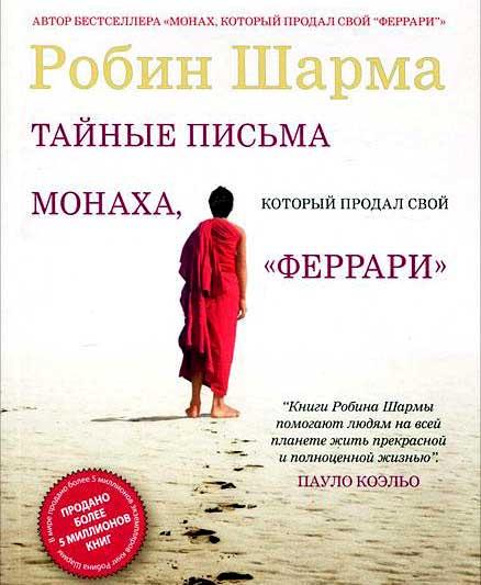 10 книг, прочитав которые, вы перестанете жить «СЕРОЙ ЖИЗНЬЮ»