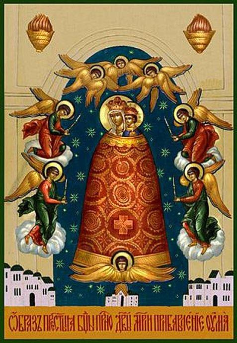 "Икона Божией Матери и молитва ""Прибавление ума"""