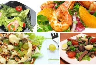 Подборка самых вкусных салатов без майонеза. Абсолютные новинки! Удивите своих гостей!