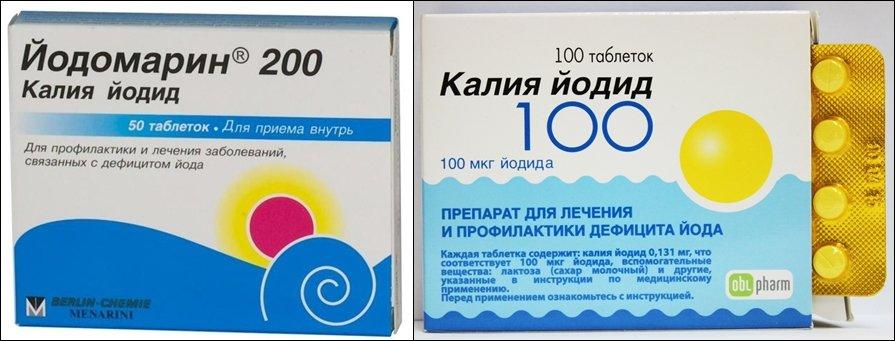 20 супер эффективных аналогов ваших привычных, но очень дорогих лекарств