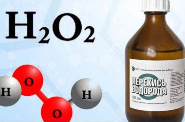 Перекись водорода - незаменимое средство с 1000 вариантов применения!
