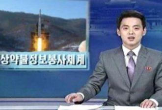 КНДР заявила о приземлении своего космонавта на Солнце