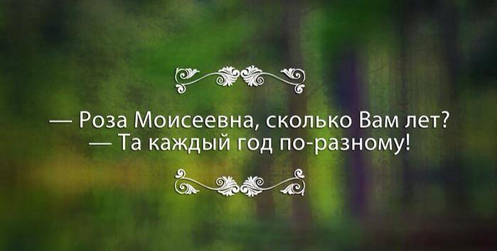 Так говорят в Одессе :)