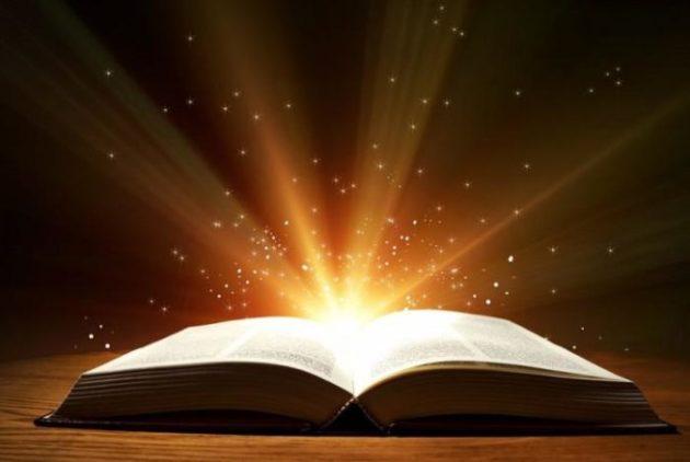 Эти строки перечитываю регулярно и вас советую! Дают уверенность и жизненные силы!