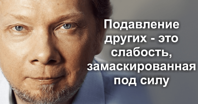 15 избранных цитат Экхарта Толле