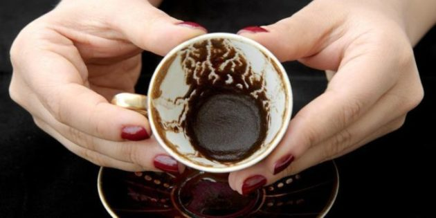 Рассказываю как правильно гадать по кофейной гуще и толковать результат