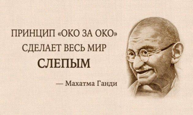 20 мудрейших высказываний Махатмы Ганди. Сила слова неизмерима!