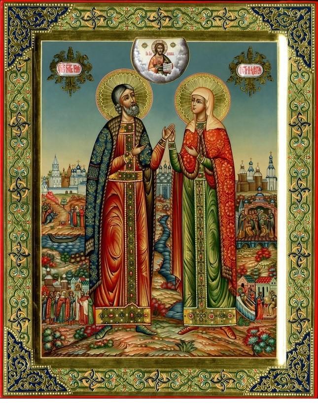 Молитва о возвращении любимого Петру и Февронии