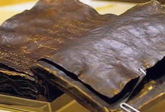 В Турции найдена Библия, которой более 1500 лет! Ватикан очень обеспокоен находкой, узнав её содержание…