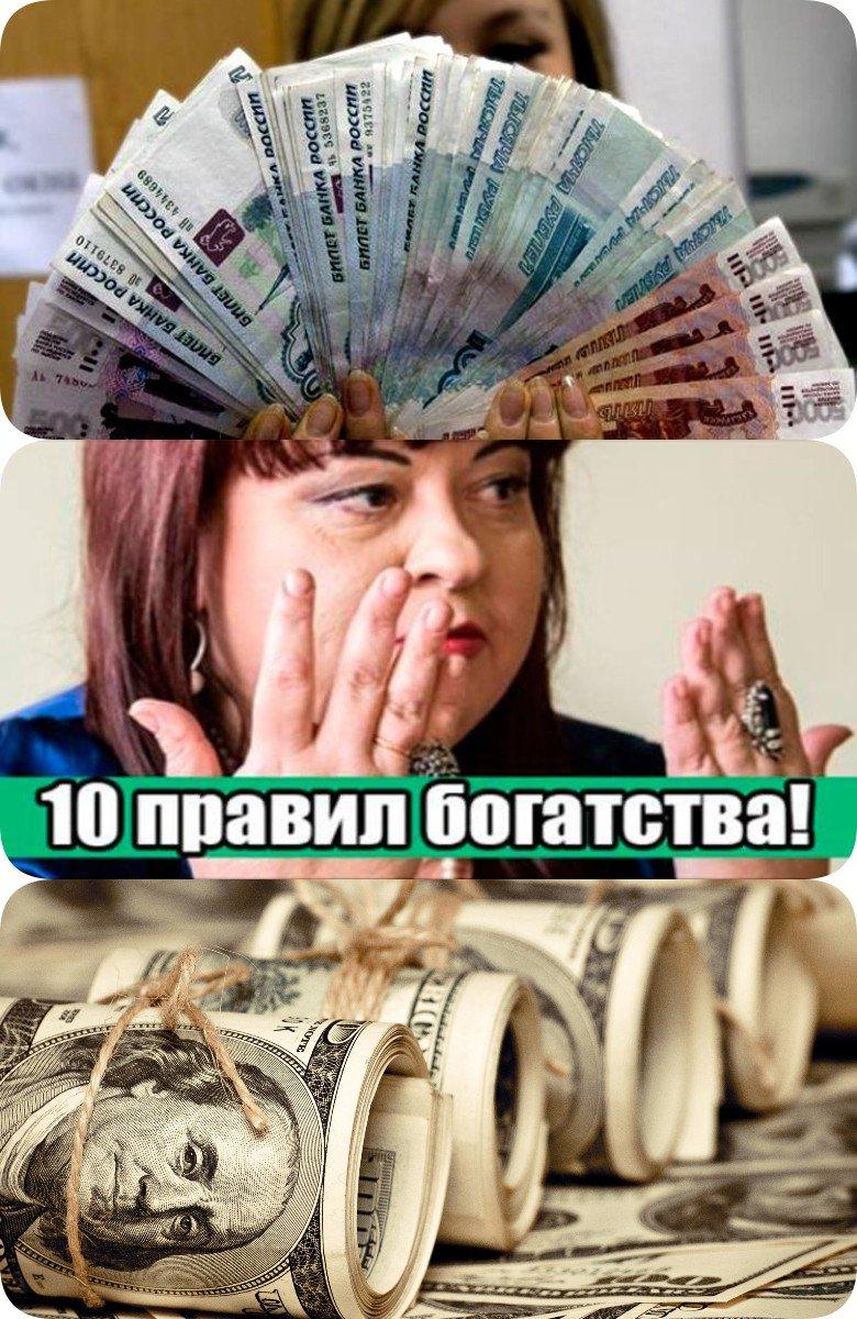 Алена Курилова раскрыла 10 магических правил для привлечения достатка! Невероятно…