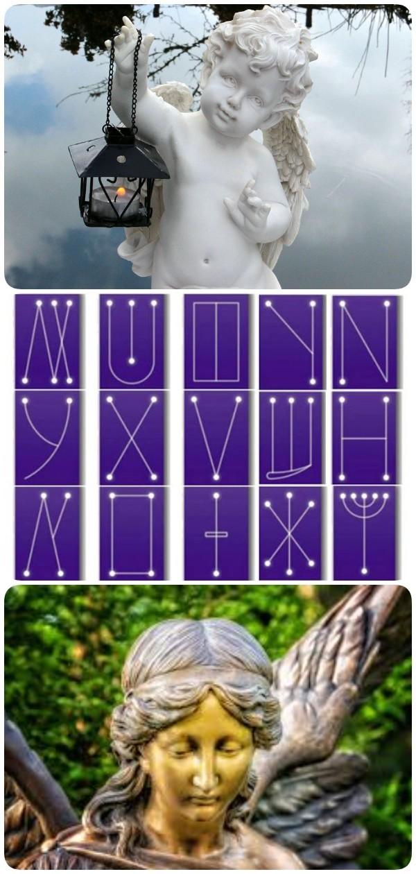 Выберите символ ангела, чтобы прочитать свое духовное сообщение