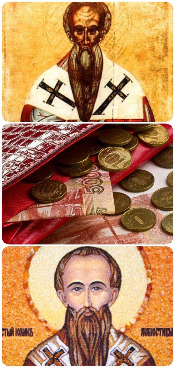 Молитва на деньги и благополучие Иоанну Милостивому
