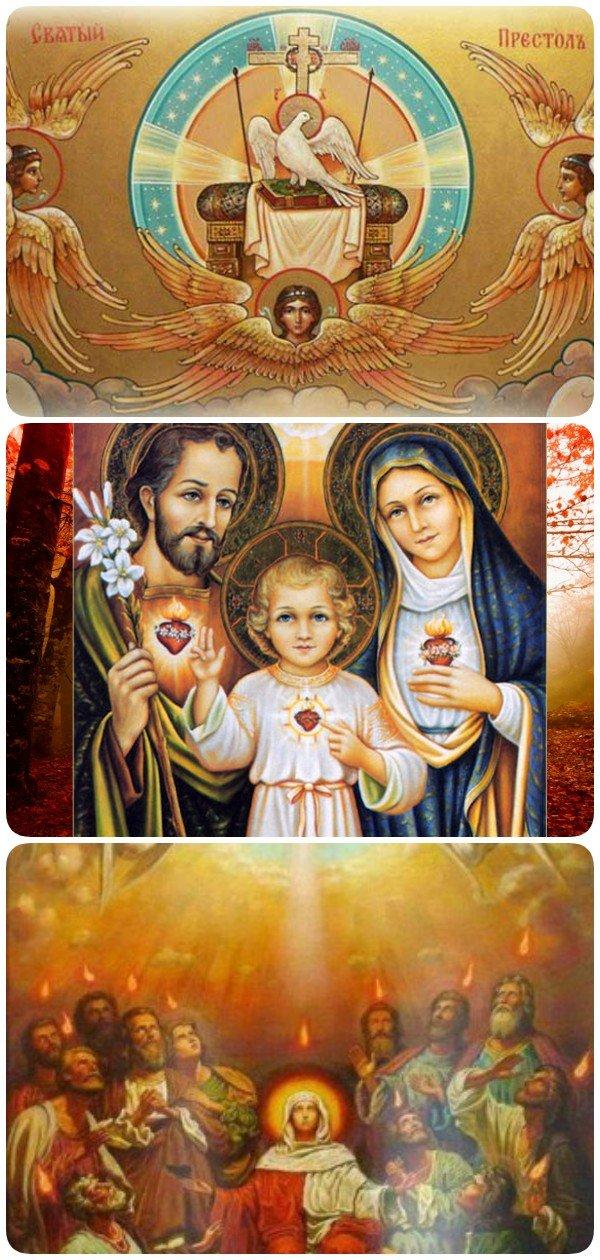 Сильнейшая молитва Святому Духу
