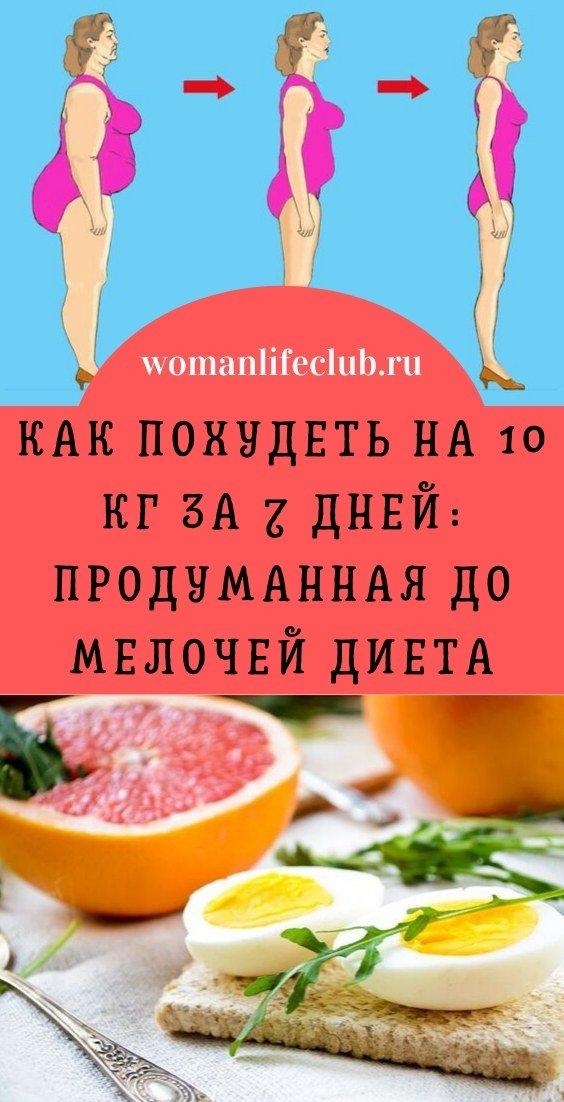 Как Похудеть За 1 День Без Средств. Как похудеть за 1 день: разгрузочные дни, чистка организма, баня и немного спорта