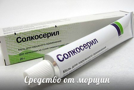 Морщины исчезнут, если использовать всего одну аптечную мазь!