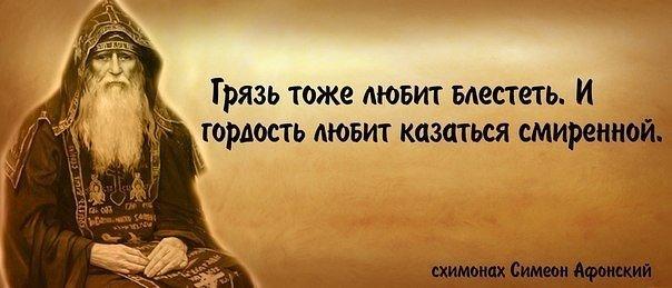 «Научись разбираться в людях». Потрясающе мудрая притча