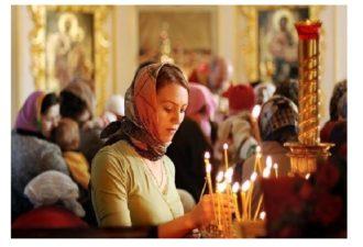 Молитвы за верных друзей: здоровье, примирение, приобретение