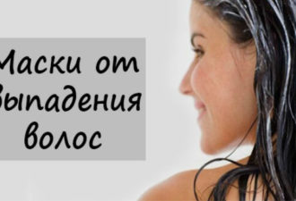 10 домашних масок от выпадения волос
