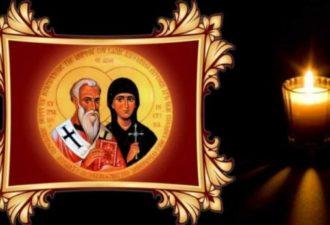 Помогающая молитва святым Киприану и Иустине