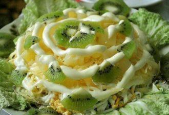 Безумно красивый салат «Хелел» станет украшением праздничного стола!