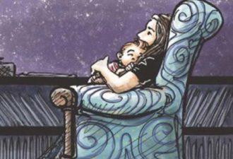 О том, что действительно важно : «Мамочка, ты полежишь со мной?»